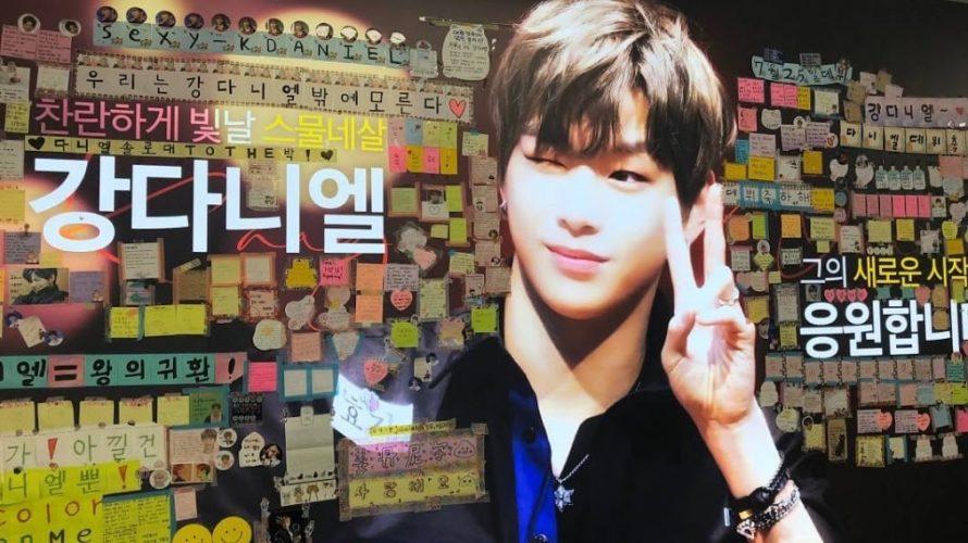 なぜ韓国で応援広告が普及したのか