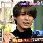 関西テレビ系列「おかべろ」で弊社応援広告事業が取り上げられました